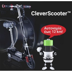 CleverScooter™ – Ηλεκτρικό Scooter Πατίνι